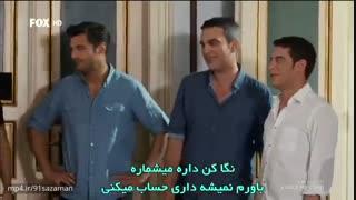 سریال فصل گیلاس قسمت 50 kiraz Mevsimi  (ترکی)