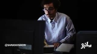 قسمت دوم: سخت ترین شغل دنیا چیست!؟