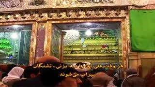 سرود زیبای ناد علیا مظهر العجائب با زیرنویس فارسی