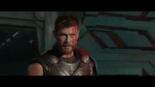 تریلر فیلم Thor: Ragnarok 2017