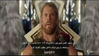 دانلود فیلم ثور: راگناروک Thor: Ragnarok 2017