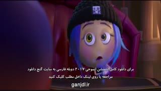 دانلود انیمیشن ایموجی The Emoji Movie 2017 دوبله فارسی