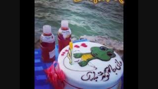 8 آبان 96 تولد هانیه جونم مبارک  باشع