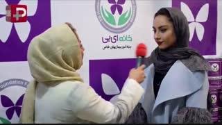 بهنام بانی ستاره دورهمی زیباترین و قدرتمندترین دختران ایران: لطفا با نگاه ترحم آمیز ما را نبینید