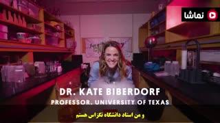 این ویدئو دید شما را به زنان دانشمند تغییر می دهد