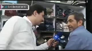 ایرانی نمیخرم، پس هستم!