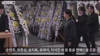 ویدیویی از مراسم کیم جوهیوک(توضیح مهم)