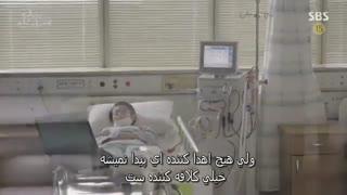 سریال وقتی که تو خواب بودی | While You Were Sleeping+ زیرنویس فارسی چسبیده قسمت11 پارت1 = قسمت 21