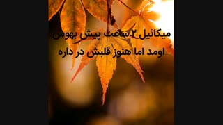 مرسی بابت دعاهاتون ^_^