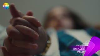 تیزر 3 قسمت 18 سریال ضربان قلب Kalp atisi