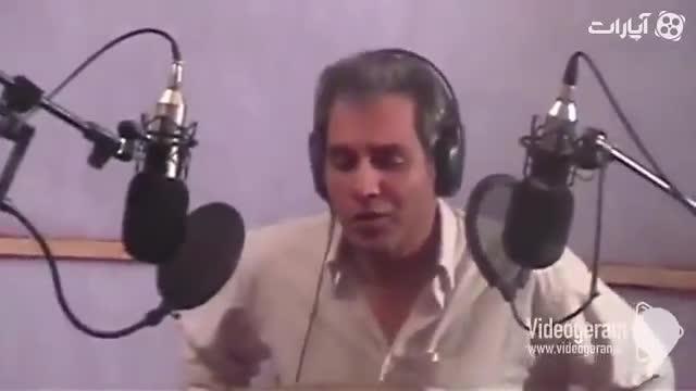 تیتراژ مهر و ماه باصدای مهران مدیری