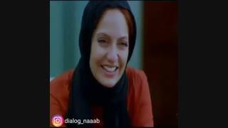 آنونس فیلم سعادت آباد