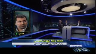 گفتگوی بدون تعارف با تنها وزیر زن بهداشت  ماجرای عزل به دلیل درگیری با احمدی نژاد
