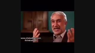 تخریب محیط زیست ایران