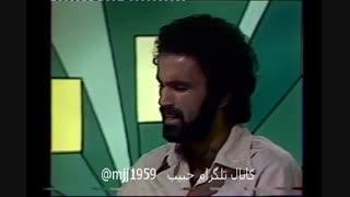کانال تلگرام حبیب