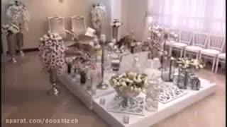 دفتر ازدواج هیرمان