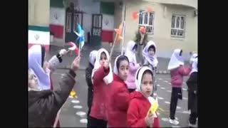 روز دانش آموز مبارک 1396