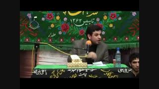 رائفی پور: حضرت فاطمه و جایگاه زن در اسلام (جلسه 2)