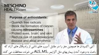 راهنمای  انتخاب قرص مولتی ویتامین