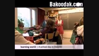 فنلاند؛ بهشت معلمین