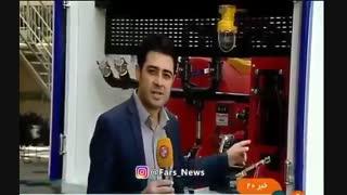 پمپ بنزین سیار اینترنتی در ایران