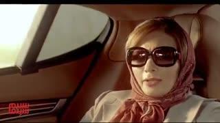آنونس فیلم پر هزینه «آینه بغل » با بازی گلزار
