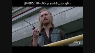 ■■ دانلود فصل هشتم سریال The Walking Dead ■■