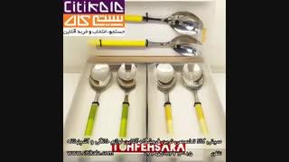 آشپزخانه ای رنگی با محصولات باریکو -فروشگاه اینترنتی سیتی کالا - www.citikala.com