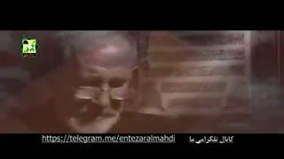 حاج فیروز زیرک کار - مناجات با امام حسین (نوحه ترکی)