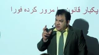 کارگاه آموزش مهارتهای ارتباط با نوجوانان - دکتر حسام فیروزی