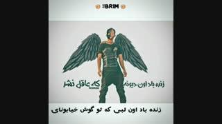 bahram - Yaghi