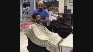 ترسوندن آرایشگر