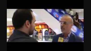 توضیح قربان محمدپور درباره ساخت سلام بمبئى٢