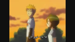 انیمه بلیچ ، Bleach قسمت 2 (انگلیسی با زیرنویس فارسی)