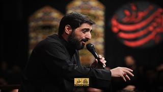 شام غریبان 1396-حاج سید مجید بنی فاطمه
