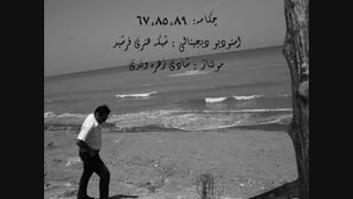 پادکست شعر پارسی 21