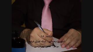 پادکست شعر پارسی 39