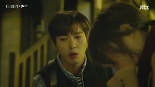 قسمت نهم سریال کره ای بسته – The Package 2017 - با زیرنویس فارسی