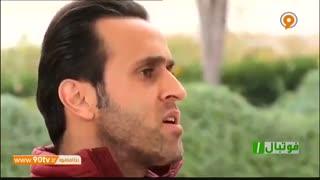 گفتگو بی سابقه و جنجالی با علی کریمی درباره فساد در فوتبال ایران