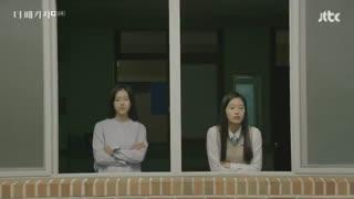 قسمت دهم سریال کره ای بسته – The Package 2017 - با زیرنویس فارسی