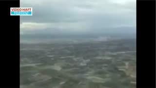 تایملپس از فرود هواپیمای ایرباس A321 در فرودگاه ارومیه