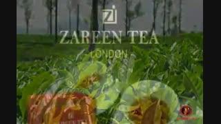 معرفی انواع چای زرین