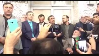 سخنرانی کامل محمود احمدینژاد در حرم حضرت عبدالعظیم