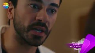 تیزر 2 قسمت  20  سریال ضربان قلب Kalp atisi