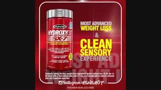 Hydroxicut SX-7 Muscletech