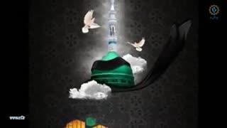 28 صفر سالروز رحلت پیامبر اکرم(ص) و شهادت امام حسن مجتبی(ع) و امام رضا(ع) بر عموم مسلمین جهان تسلیت باد