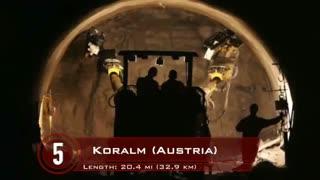 طولانی ترین تونلهای جهان - sakhtemoon.com