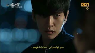 سکانس فوق العاده زیبا از قسمت یازدهم سریال کره ای پسران بد 2014 با زیرنویس فارسی-بخشش