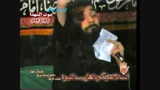 مشهدت خاک برین است-آرشیو شهادت امام رضا84-هلالی
