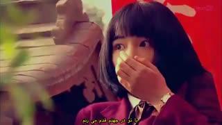 کلیپ میکس سریال زیبای ژاپنی پله های مدرسه   ❤️ می خوام کنارت بمونم  ❤️